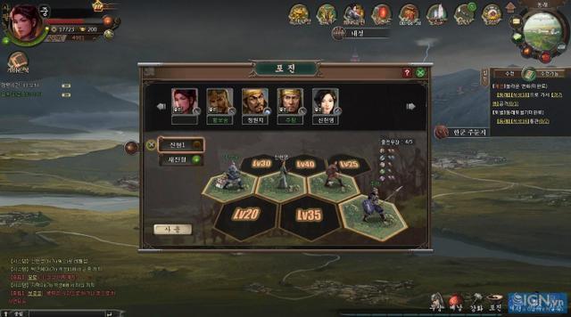 Như tin game đã đưa, Kế Mưu sẽ ra mắt game thủ Việt trong tháng 3 tới đây  bởi NPH 2T.